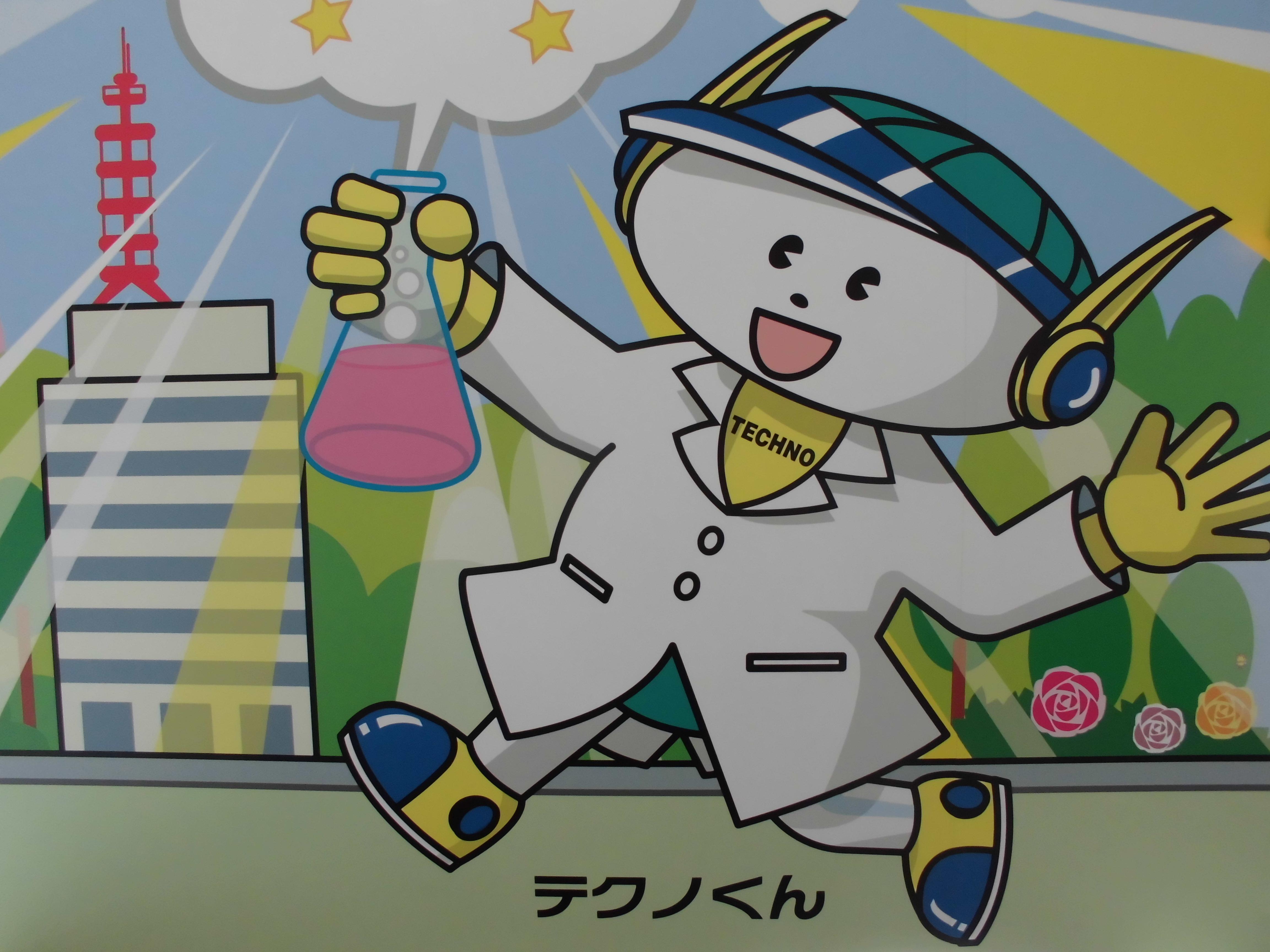 親子で楽しく体験しながら学べる科学技術がここに集結!!【てくてくテクノ館/大阪科学技術館に行ってきました。by-VEGETAPSY】