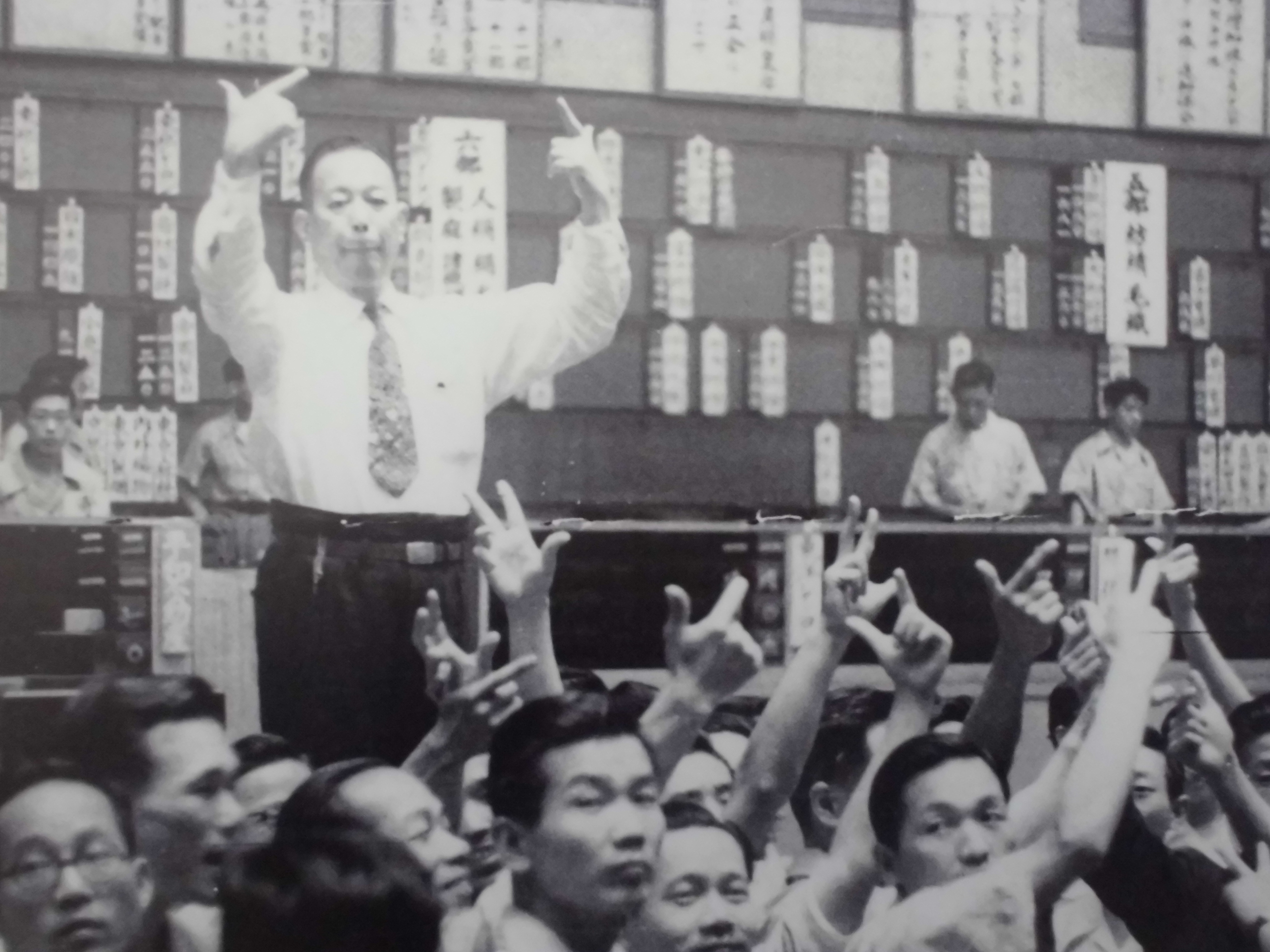 株式取引やデリバティブって何だろう?【大阪取引所に行ってきました。by-VEGETAPSY】