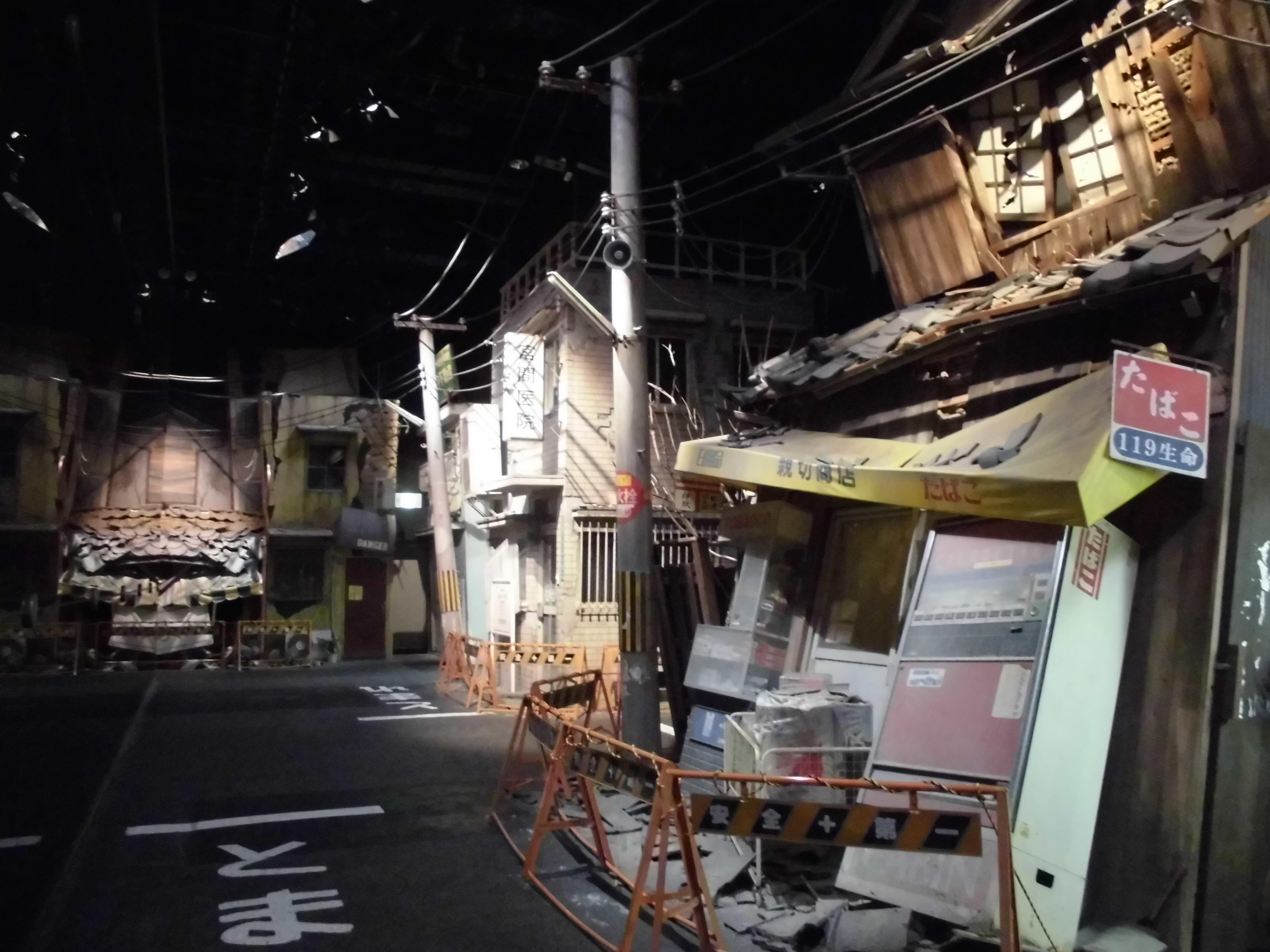 防災への準備は出来ていますか?~地震編~【大阪市立阿倍野防災センターに行ってきました。by-VEGETAPSY】