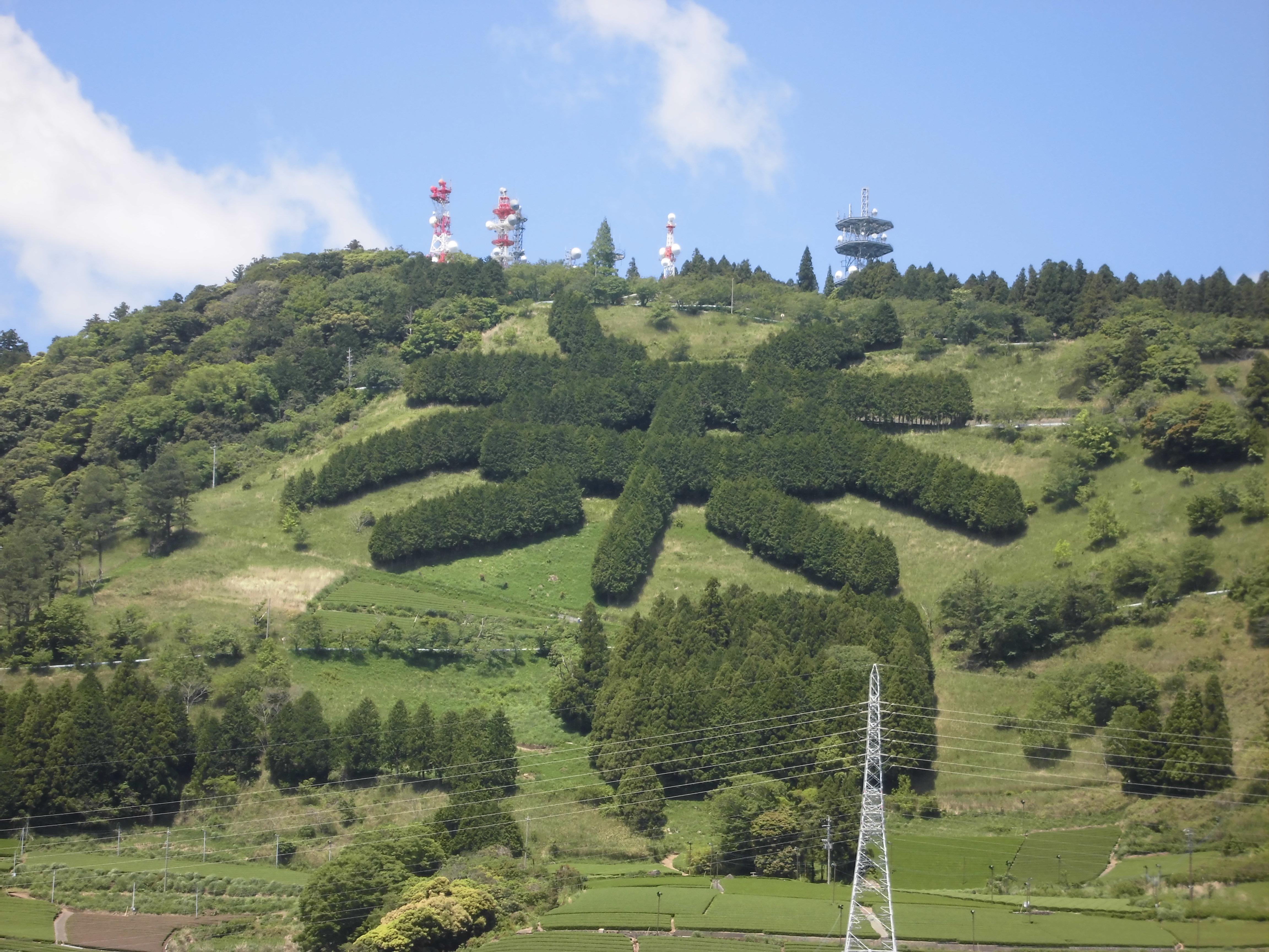 親父、真面目に草刈りしてたらこの場所が世界農業遺産になったよ【掛川市東山~粟ヶ岳~に行ってきました。by-VEGETAPSY】