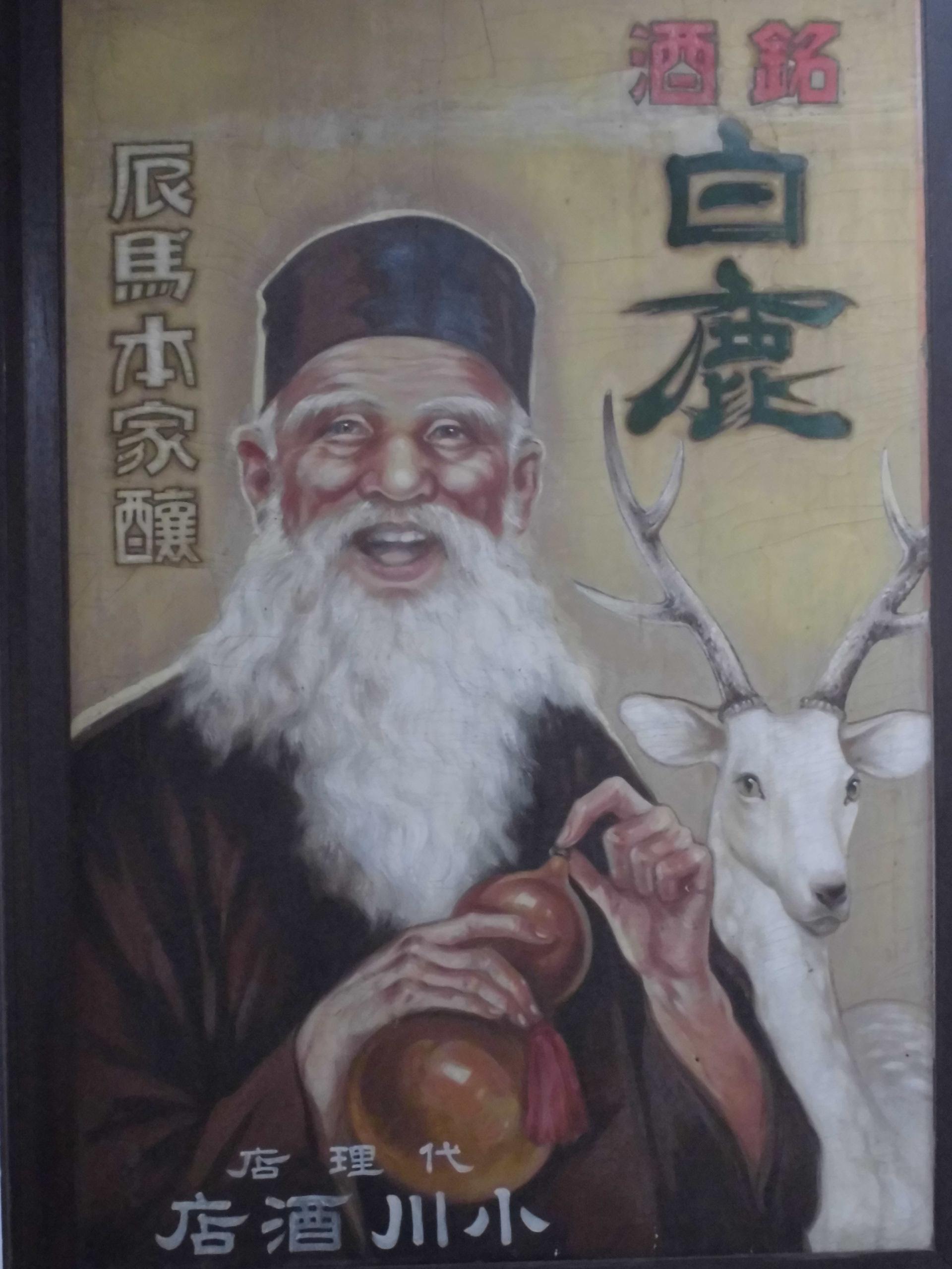 伊勢河崎の歴史的町並みを歩いてみる。【伊勢河崎商人館に行ってきました。by-VEGETAPSY】