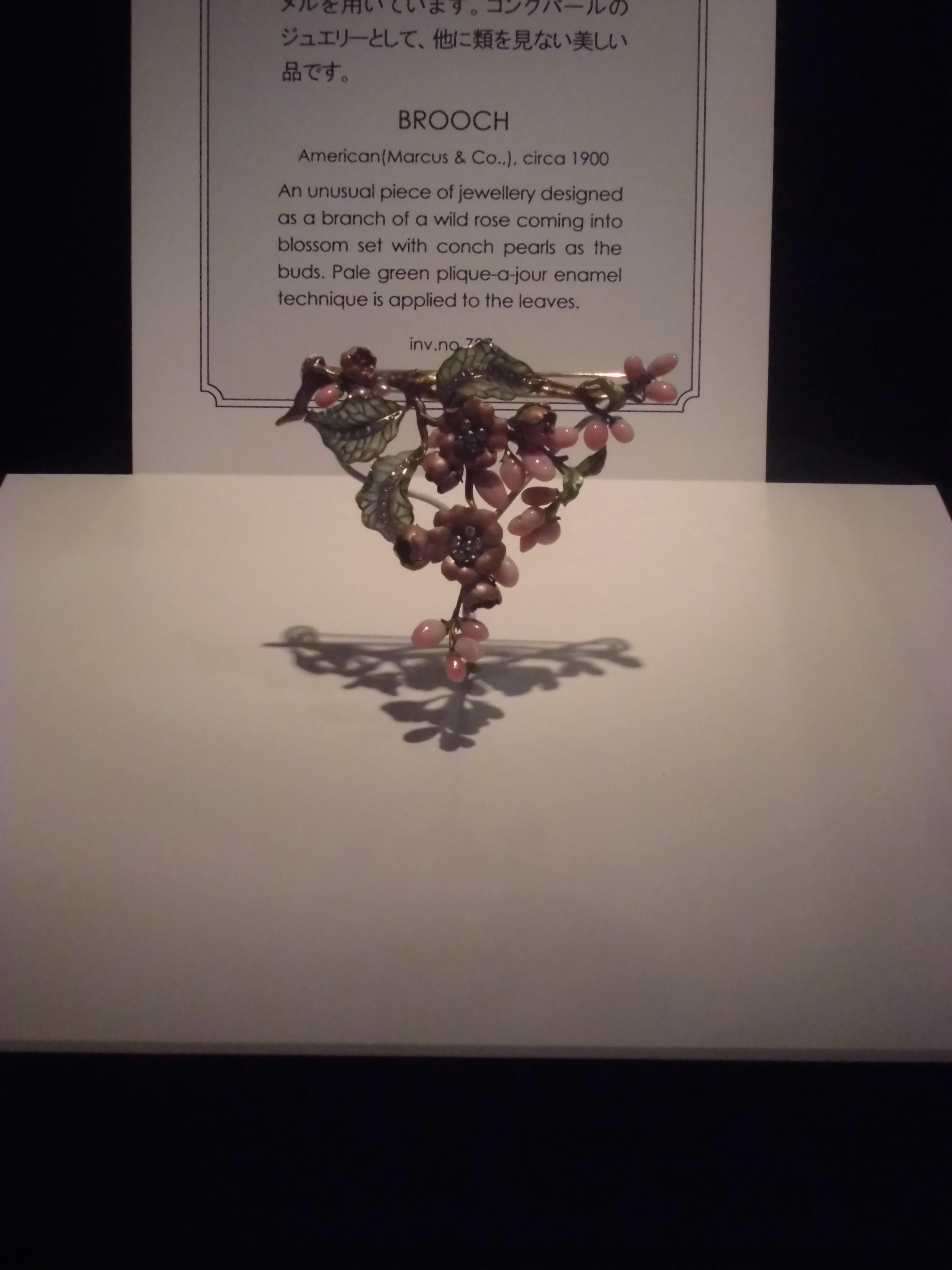 真珠のジュエリー、その魅力に迫ってみる。【ミキモト真珠島に行ってきました。by-VEGETAPSY】
