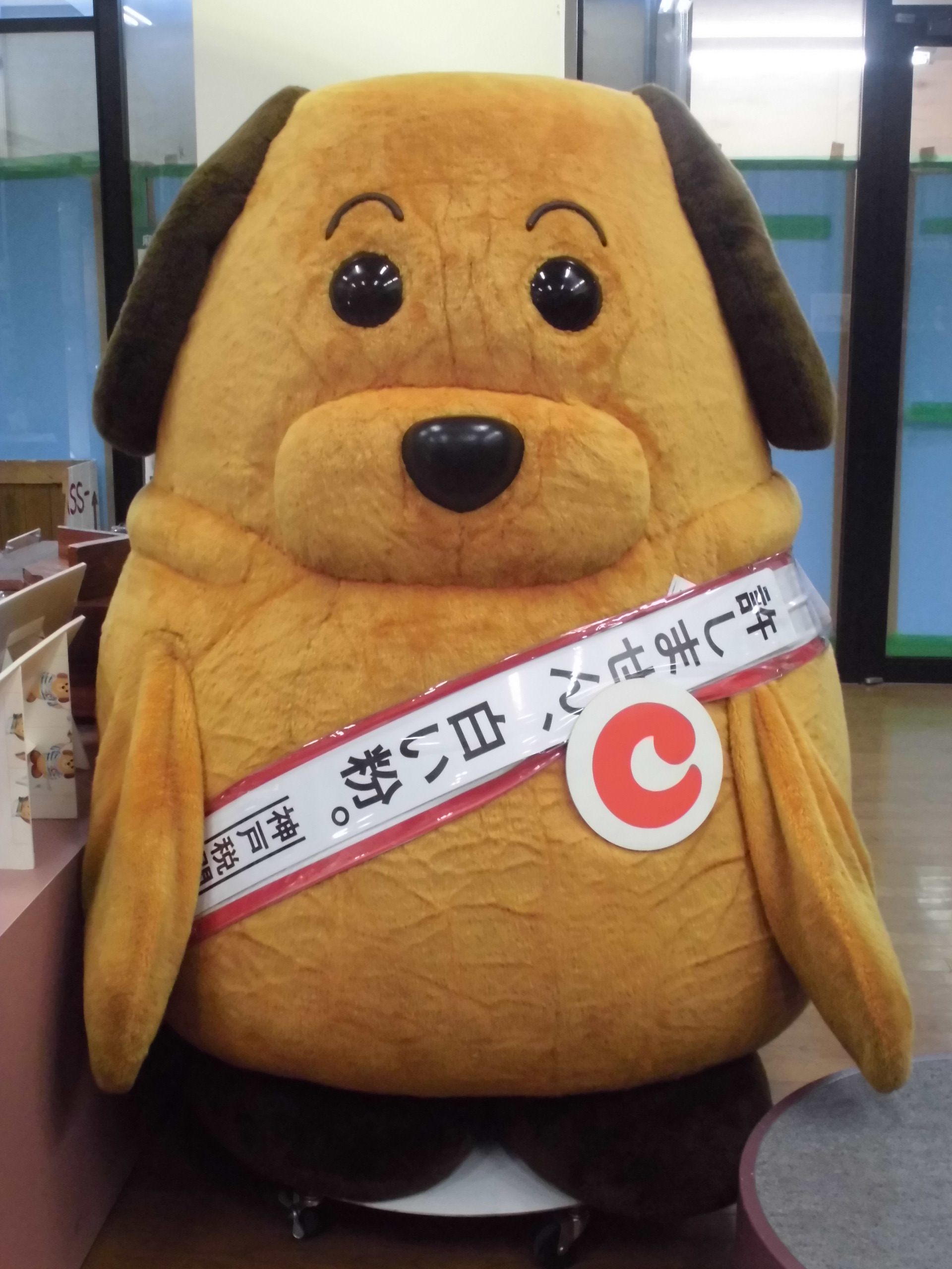 日本の秩序を守るため、華麗に働く正義の門番【神戸税関広報展示室に行ってきました。by-VEGETAPSY】
